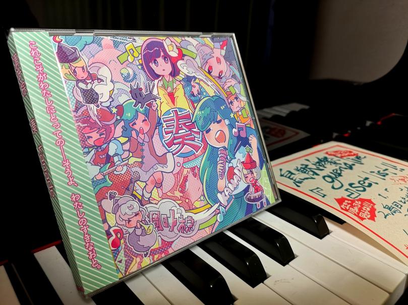 私はピアノ弾けません・・・